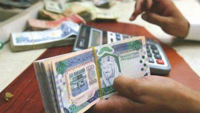 صورة تمويل للمتقاعدين يصل الي ريال 500 الف براتب 2000 ريال فقط بدون ضمانات