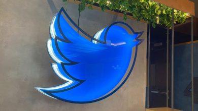 صورة تويتر تطالب المستخدمين بتمكين تتبع الإعلانات