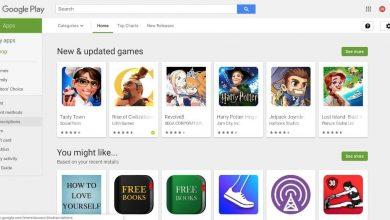 جوجل بلاي يتطلب معلومات الخصوصية العام المقبل
