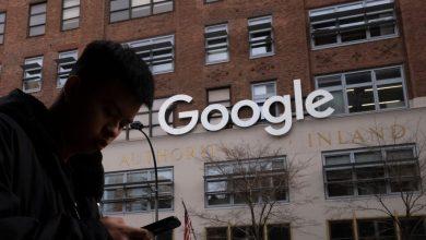 صورة جوجل جعلت من الصعب العثور على إعدادات الخصوصية