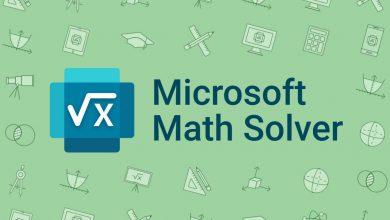 كيفية حل المعادلات عبر تطبيق Microsoft Math بالخطوات