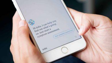 صورة سامسونج تستثمر في تطبيق طبيب الذكاء الاصطناعي Ada Health