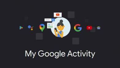 كيفية حماية سجل نشاطك في جوجل بكلمة مرور