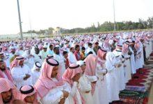 صورة موعد صلاة العيد في السعودية عام 2021 موضحاً من هيئة البحوث الفلكية
