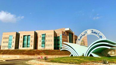 صورة رابط تقديم جامعة الباحة وطريقة التسجيل بالخطوات وشروط القبول في جامعة الباحة