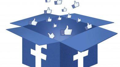طريقة عمل قرعة السحب الإلكتروني في مسابقات فيسبوك وتحديد الفائز
