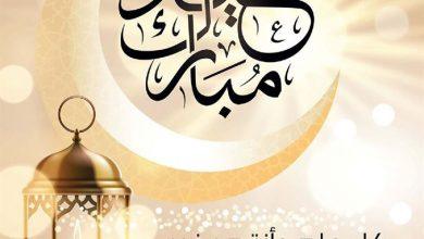 صورة عروض العثيم السعودية مايو 1442 علي الطازج والمنتجات الغذائية