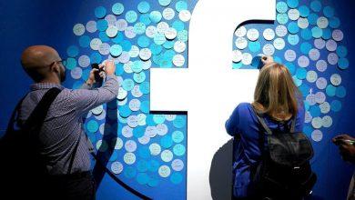 فيسبوك تواجه احتمال حظر نقل البيانات بعد الحكم الأيرلندي