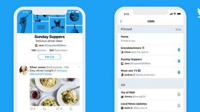 كيفية إزالة حسابك من القوائم الخاصة بالآخرين في تويتر