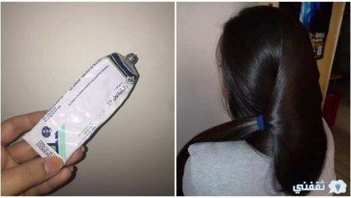 صورة كريم بانثينول اقوي كيراتين لفرد الشعر المجعد ولن تصدقي النتائج فرد وتنعيم اطاله في ساعة