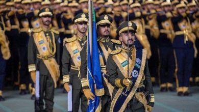 صورة تقديم كلية الملك فهد الأمنية جامعيين الدورة 51 ضباط عبر ابشر توظيف