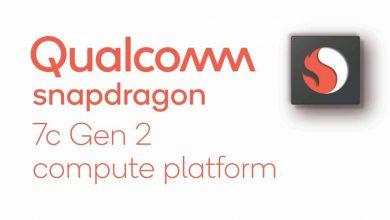 كوالكوم تعلن عن معالج Snapdragon 7c Gen 2