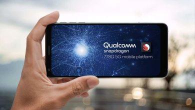 كوالكوم تكشف عن معالج الجيل القادم من الهواتف الذكية