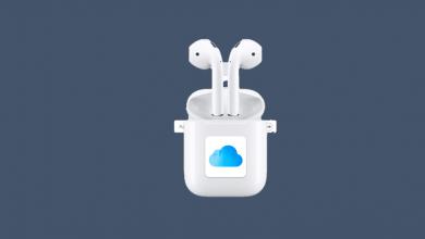 صورة كيفية إضافة سماعات AirPods إلى حسابك في iCloud بسهولة
