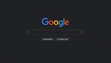 كيفية تفعيل الوضع الداكن في محرك بحث جوجل لمستخدمي ويندوز 10 وماك