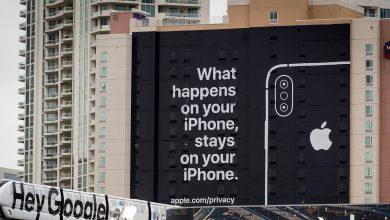 صورة كيف غيرت آبل طريقة عمل الإعلانات في إصدار iOS 14.5 للأبد؟
