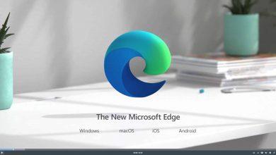 صورة مايكروسوفت تزيد من سرعة متصفح ايدج