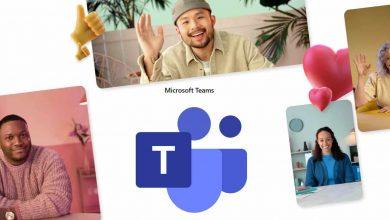 مايكروسوفت تيمز أصبحت متاحة للاستخدام الشخصي