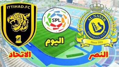 صورة مباراة النصر والاتحاد.. التشكيل المتوقع للفريقين في الدوري السعودي للمحترفين لكرة القدم