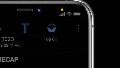 صورة مستخدمو آيفون يرفضون تتبع الإعلانات بعد iOS 14.5