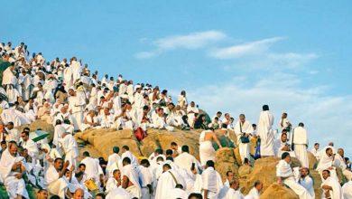 صورة موعد عيد الأضحى المبارك 2021 وشروط حجز تصريح عمرة وحج لزيارة الأماكن المقدسة بالسعودية