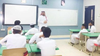 صورة موقع نتائج الرخصة المهنية للمعلمين قياس Qiyas.. نتائج إصدار رخصة معلم ممارس