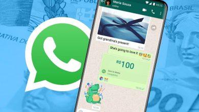 صورة واتساب تتيح إرسال الأموال واستلامها في البرازيل