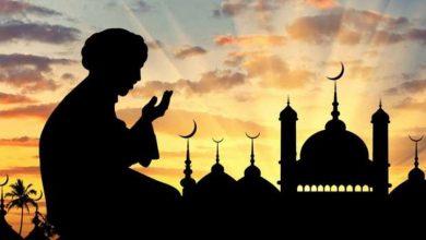 صورة دعاء اليوم التاسع والعشرون من رمضان ودعاء ليلة القدر ودعاء العشر الأواخر من شهر رمضان الكريم