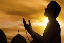 صورة دعاء اليوم الثلاثين 30 من شهر رمضان 1442 ودعاء آخر يوم من شهر رمضان الكريم