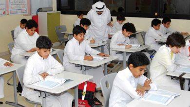 صورة التقويم الدراسي السعودي – موعد بدء الدراسة لمختلف المراحل الدراسية