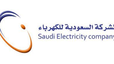 صورة الاستعلام عن فاتورة الكهرباء برقم الحساب وطريقة السداد بالتقسيط في السعودية