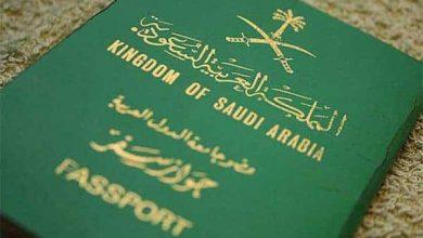 صورة الفرق بين تأشيرة الخروج والعودة المفردة والمتعددة وصلاحيتها في المملكة