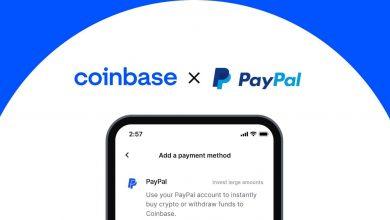 صورة Coinbase تسهل شراء العملات المشفرة عبر باي بال