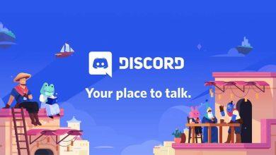 صورة Discord تتوسع بسرعة إلى ما وراء الألعاب