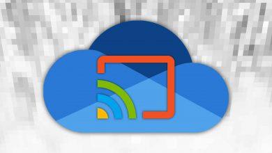 OneDrive من مايكروسوفت تدعم ميزة البث إلى كروم كاست