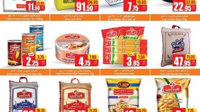 صورة عروض العثيم الغذائية المتكاملة وتخفيضات نصف السعر 50% على كل الأقسام التجارية