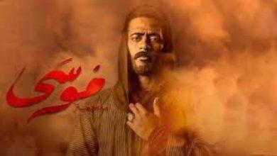 صورة متابعة تفاصيل مسلسل موسى 19 الحلقة كاملة ''تفاصيل مسلسل موسى 19''  بطولة محمد رمضان حلقة ١٩