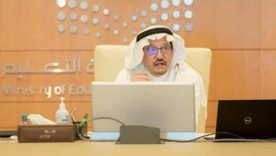 صورة مواد جديدة بالتعليم العام القادم بالسعودية 1443 والتقويم الدراسي الجديد للثلاثة فصول الدراسية
