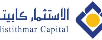 صورة التسجيل في الاستثمار كابيتال السعودي