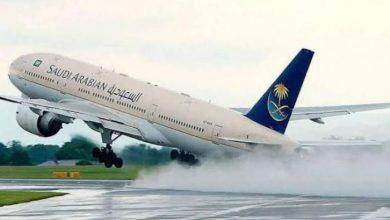 صورة شروط السفر من المملكة العربية السعودية إلى مصر والبحرين 2021 م