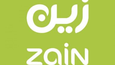 صورة خطوات الاستعلام عن فاتورة زين السعودية الكترونيا وعبر رسائل sms