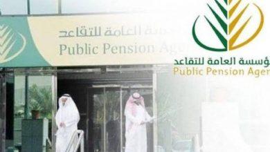 صورة رواتب المتقاعدين في السعودية 1442 .. موعد صرف رواتب المتقاعدين شهر مايو 2021