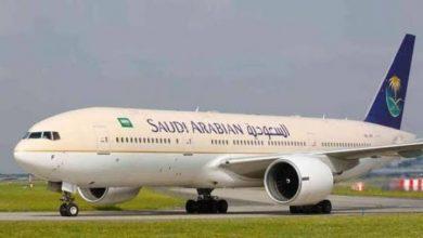 صورة السماح بالسفر خارج السعودية باستثناء 13 دولة