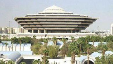 """صورة """"الداخلية"""": تنفيذ حكم القتل قصاصاً بمصري قتَل امرأة في جدة"""