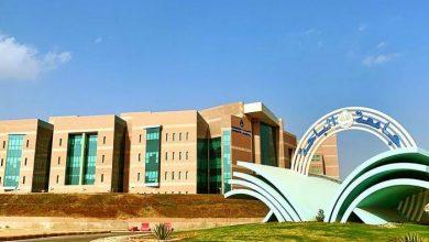 صورة رابط تقديم جامعة الباحة وطريقة التسجيل بالخطوات