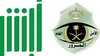 صورة تجديد رخصة القيادة الكترونيا لجميع السعوديين منصة أبشر وإصدار رخصة القيادة السعودية