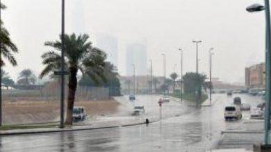 صورة حالة الطقس المتوقعة ليوم غدٍ الأربعاء في المملكة