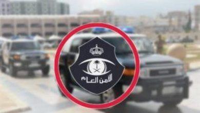 صورة القبض على يمنية مخالفة قامت بسرقة عدد من المنازل في جيزان