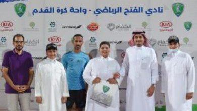 صورة نادي الفتح يكرم مشجعاً ظهر في لقطة عفوية معبراً عن فرحته بالفوز