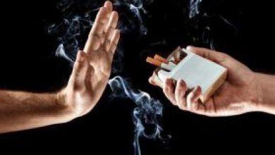 صورة منها منع تسجيل براءات اختراع حول التبغ ومشتقاته.. تعرف على تدابير المملكة لحماية حقوق غير المدخنين
